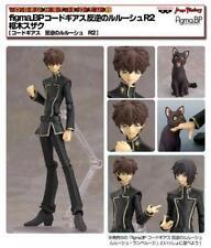 NEW figma.BP SP-003 Code Geass: Lelouch of the Rebellion Suzaku Kururugi Figure