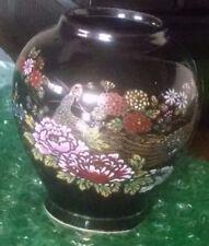 """3.5"""" very cute Japanese vase"""