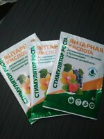Succinic acid (4 g) is an antioxidant and biostimulant, a regulator of plant gro