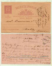 Portugal Entero Postal circulado a Cadiz año 1894 (CL-11)