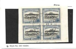 Samoa 1949 5d Apia Post Office Block of 4 on Piece CTO