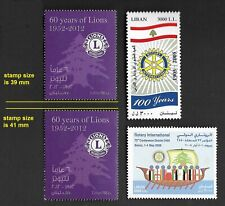 Liban Lebanon MNH Lions Rotary International Errors Freaks Oddities Varieties