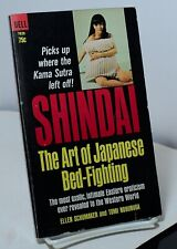 Shindai - Art of Japanese Bed-Fighting by Schumaker & Nobunga - Dell 7826 - 1966