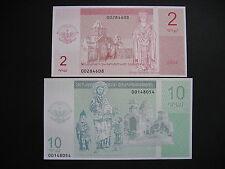 NAGORNO KARABAKH  2 + 10 Dram 2004  UNC