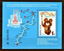 RUSSIA URSS 1980 OLYMPICS TORCH ROUT BEAR SYMBOL SPORT OFFICIAL STAMPS BLOCK MNH