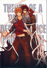 Bleach Doujinshi Zangetsu x Ichigo and Hollow (Shiroichigo) x Zangetsu Theory of