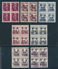 Korea 55-60 in blocks NH, 2 shades of 10ch