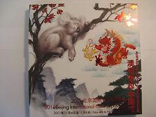 2011 1/2 oz Silver Lunar Dragon and Koala Coins Beijing International Coin Expo