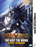 DVD ULTRAMAN The Next The Movie English Subs Region All + FREE SHIP
