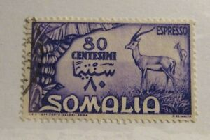 SOMALIA Scott #E9 Θ used special delivery postage stamp,  fine + 102 card