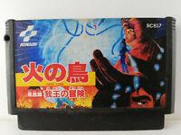 Hino Tori Hi no Tori - Houou Hen - Nintendo Famicom FC - 1987 - Japan Import