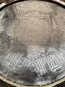 Antique Large Persian Islamic Middle Eastern Damascus Cairoware Round Brass Tray