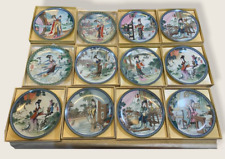 Imperial Jingdezhen Collector Plates Lot Of 12 From 1991