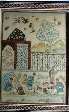 Minaturist iran persia vintage art colorful family 7.5 x 10.5 inlaid wood frame