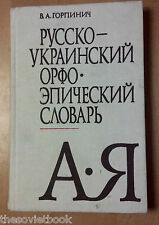 Russian Ukrainian Orthoepic Dictionary 1992
