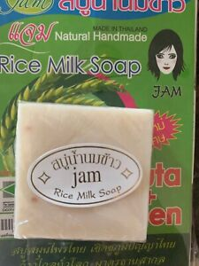 60 g Thai Rice Milk Herbal Soap Handmade Whitening Collagen  face Face wash
