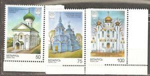Belarus: full set 3 mint stamps, Churches, 2000, Mi#342-4, MNH.