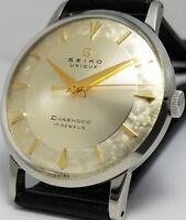 Vintage Seiko UNIQUE NOS 1955  Men's Watch Champagne Snake Logo Elite Ultra Rare