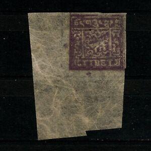 ✔️ (YYBD 406) Tibet 1934 - 1950 MNH Lion