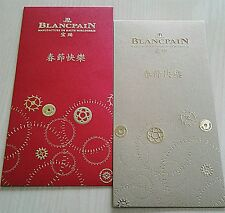 2017 BlancPain CNY Packets/ Ang Pow (2-pc set)