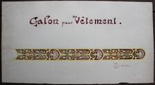 ART NOUVEAU Giovanni TREVISAN Aquarelle originale Galon Vêtement Elève MUCHA