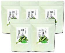 [Set of 5] 100% Pure Japanese Ashitaba Leaf Powder 100g product of HACHIJO-JIMA