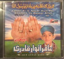 AMIR ANWAR QADRI VOL 1 / KARAM KI IK NAZAR HUM PAR - CD. NEW. STILL SEALED.
