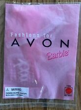 RARE Avon Barbie Linge Outfit with Accessories #17669 by Mattel New Sealed  1996
