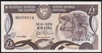 1989 CYPRUS £1 POUND BANKNOTE * AD 929524 * EF * P-53a *