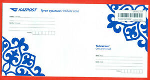 Kazakhstan 2020.An envelope with an individual barcode. For use in rural. New!!!