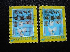 VATICAN - timbre yvert et tellier n° 1017 x2 obl (A28) stamp (S)