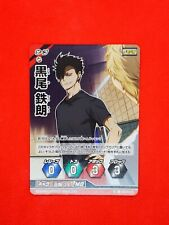 Carte tomy HAIKYU anime manga TETSUROU KUROO card HV-11-042 made in japon