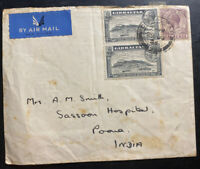 1946 Gibraltar Airmail Cover To Sassoon Hospital Poona India