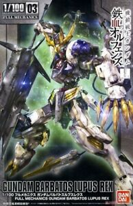 BANDAI Iron-Blooded Orphans IBO Gundam Barbatos Lupus Rex 1/100 USA Seller