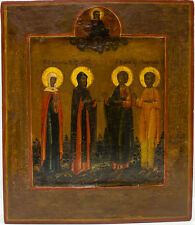 Russian Icon Of Four Saints