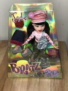 20th Anniversary Bratz Jade Doll - New in Box - Ready to Ship - Read Description