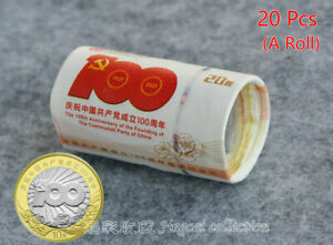 A Roll (20 pcs) 2021 100th Anniversary Founding of Communist Party of China Coin