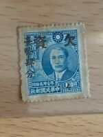 Taiwan Stamps A6 Blue Figure