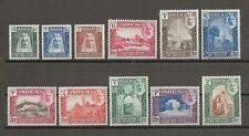 More details for aden/seiyun 1942-46 sg 1/11 mnh cat £60