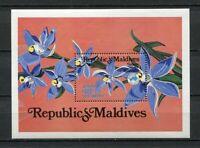 25235) Maldives 1984 MNH New Ausipex 84 S/S
