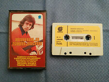 MANOLO SANLUCAR EXITOS CASSETTE TAPE SPANISH EDITION 1977 PAPER LABELS IMPACTO