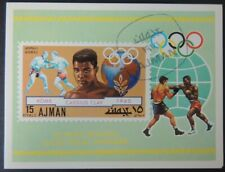 AJMAN 1971 Summer Olympics Boxing Cassius Clay VFU Mohamed Ali