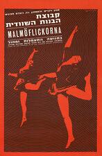 Original Vintage Poster Dance Ballet Israel Dan Reisinger 1961