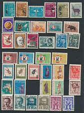Albania **38 DIFFERENT (1961-62) MANY COMPLETE SETS **; MH & USED CV $50