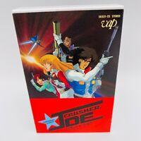 [Rare] CRUSHER JOE music soundtrack cassette tape VINTAGE anime japan
