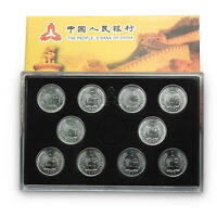 China coins, 2 Fen × 10 pcs set, 1982-1991, with Box, UNC