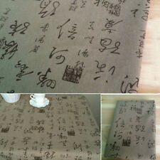 Chinese Cotton Linen Fabric Material Calligraphy Printed Ethnic Cloth DIY Retro