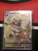 Pokemon Card Shiny Rillaboom VMax SV106/SV122 Full Art Shiny Rare Shining Fates