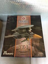 Macross Yamato 1/60 VE-1 Elintseeker version 2 MIB Robotech New