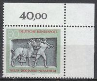 Germany Bundespost 1984 Mi 1218 MNH Sc 1421 City of Neuss Bimillenium Sculpture